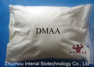China Safe Weight Loss Steroids 1 3 Dimethylpentylamine Hydrochloride DMAA Powder CAS 13803-74-2 supplier
