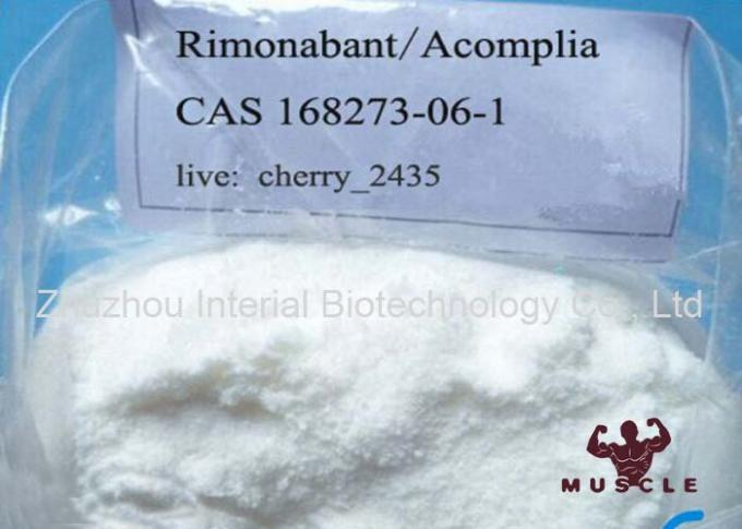 Healthy Fat Burning Weight Loss Steroids Rimonabant Acomplia For Man CAS 168273-06-1